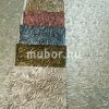 Select szilánkos zsálya műbőr mintasállal